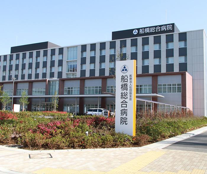 船橋 総合 病院 コロナ